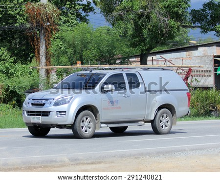 CHIANGMAI, THAILAND -JUNE 28 2015:   Pickup truck of Poonsub company. Intenet Service in Thailand. Photo at road no 121 about 8 km from downtown Chiangmai, thailand. - stock photo
