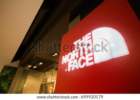 a study of the north face inc The north face, inc is an american outdoor product company specializing in outerwear, fleece, coats, shirts, footwear, and equipment such as backpacks, tents, and sleeping bags.