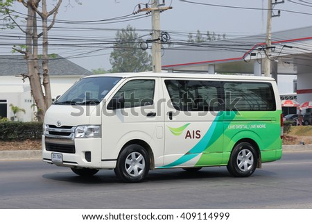 CHIANGMAI, THAILAND -MARCH 14 2016:   Toyota Van of Ais company. Intenet and Mobile phone Service in Thailand. Photo at road no.121 about 8 km from downtown Chiangmai, thailand. - stock photo