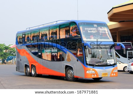 CHIANGMAI,  THAILAND - MARCH  20  2013: Transport government company Double deck bus route Bangkok and Chiangmai, Class 2 Bus. Photo at Chiangmai bus station.