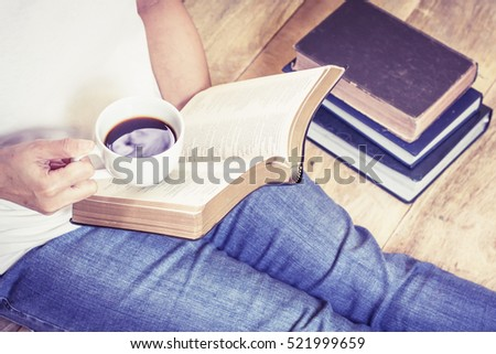 Woman Hands Holding Her Crotch On Stock Photo 478572832