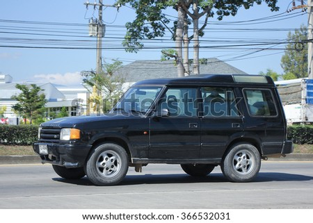 CHIANGMAI, THAILAND -NOVEMBER 21 2015:  Private car. Land Rover Discovery I. Photo at road no.1001 about 8 km from downtown Chiangmai, thailand.
