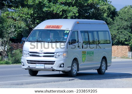 CHIANGMAI, THAILAND - NOVEMBER 24 2014: School bus van of Prem Tinsulanon School. Photo at road no 121 about 8 km from downtown Chiangmai, thailand. - stock photo