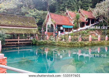 Chiangmai, Thailand - Oct 25 : Wat Tham Chiang Dao  on October 25, 2016 in Chiangmai, Thailand