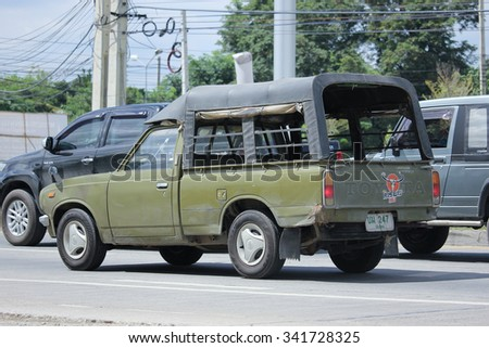 CHIANGMAI, THAILAND -OCTOBER  8 2015:  Private old car, Toyota Pickup Truck. Photo at road no 121 about 8 km from downtown Chiangmai, thailand.