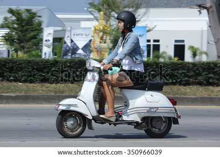 CHIANGMAI, THAILAND -OCTOBER  27 2015: Private Scooter Motorcycle, Old Vespa. Photo at road no.121 about 8 km from downtown Chiangmai, thailand.