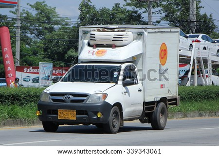 CHIANGMAI, THAILAND -SEPTEMBER  22 2015:  Refrigerated container Pickup truck of Cp Company. Photo at road no 1001 about 8 km from downtown Chiangmai, thailand.