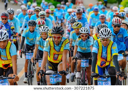 CHIANGRAI THAILAND, 16 Aug 2015 : Bike for Mom event, group of cyclists cycling along the road