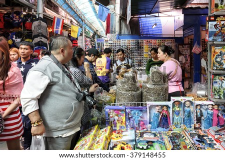 CHIANGRAI THAILAND - DECEMBER 20 : Maesai Market, Thailand and foreign tourists visiting popular purchases at market prices and because of this diversity. on Dec. 20, 2015 in Chiangrai, Thailand - stock photo