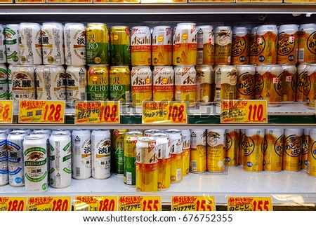 japanese beer market is the worlds In that year, anheuser-busch inbev has the largest beer market share in the world, controlling about 28 percent of the beer volume sales statista for your company.