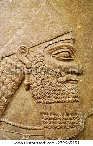 CHICAGO, IL -16 MAY 2015- Founded in 1919, the Oriental Institute Museum at the University of Chicago displays art and relics from the Assyrian empire in Mesopotamia. - stock photo