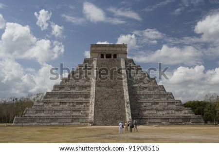 Chichen Itza  Great Pyramid, center - stock photo