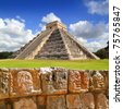 Chichen Itza Tzompantli the Wall of Skulls and Kukulkan pyramid El Castillo [Photo Illustration] - stock photo