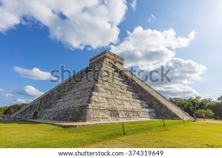 Chichen Itza, Yucatan peninsula, Mexico - stock photo