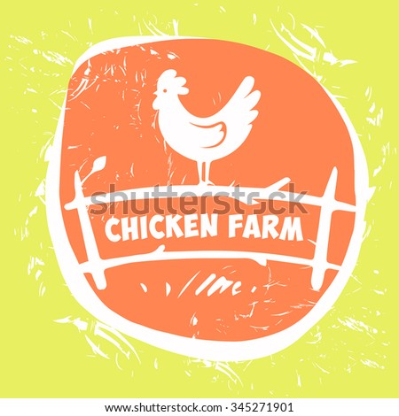 Chicken farm. Products from chicken meat and eggs. Poultry Farm