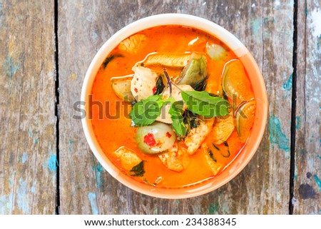 chicken red curry, delicious thai cuisine - stock photo