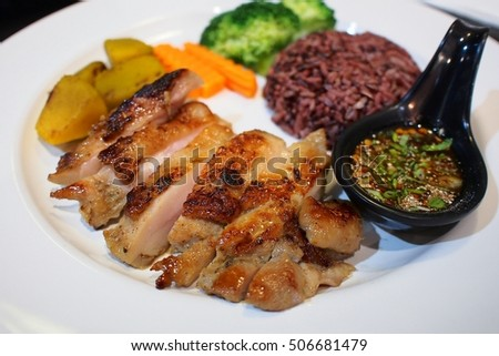 chicken rice. Asian style hainan chicken rice