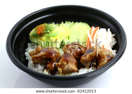 Chicken rice isolated in white background - stock photo