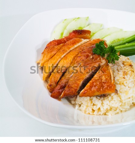 Chicken Rice on the background, asia food - stock photo