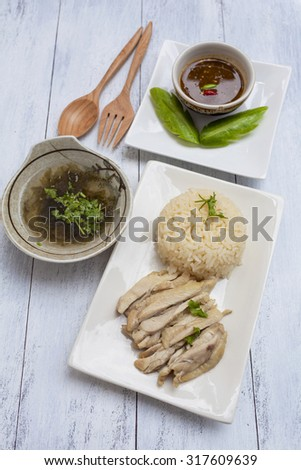 Chicken rice with clear soup Thai style - stock photo