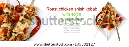 chicken shish kebab on white platter with vegetables