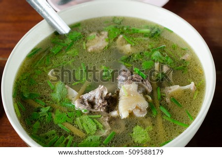 Chicken soup is hot, delicious taste of Thailand.