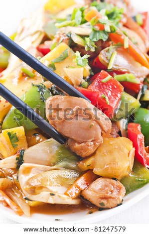 Chicken Sweet sour with vegetable - stock photo