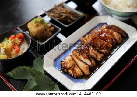 chicken teriyaki set - stock photo