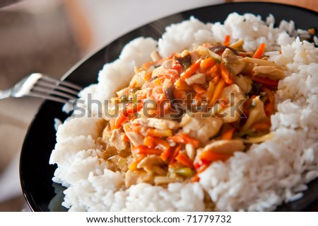 chicken with vegetables with rice - stock photo