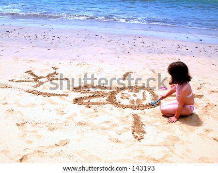 chidren playing - stock photo