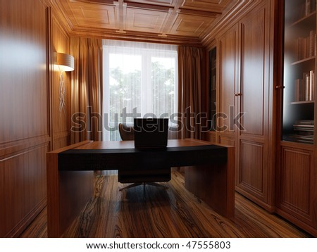 Chief office in a wood - stock photo