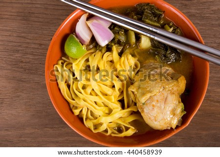 Chieng Mai noodles,curried noodles soup/Khao Soi Recipe, Northern Style Curried Noodle Soup with Chicken - stock photo