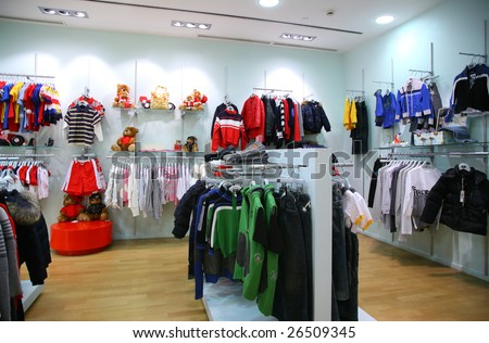 Child clothing department - stock photo