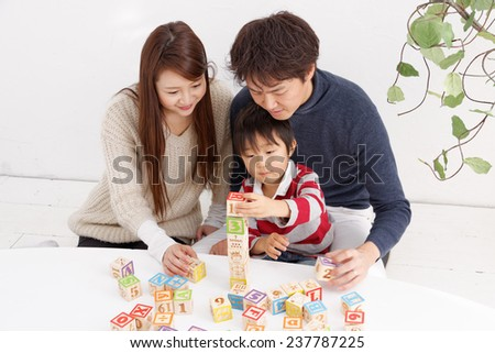 Child playing with blocks - stock photo