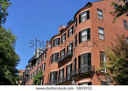 child's eye view of old brownstones in boston's beacon hill area - stock photo