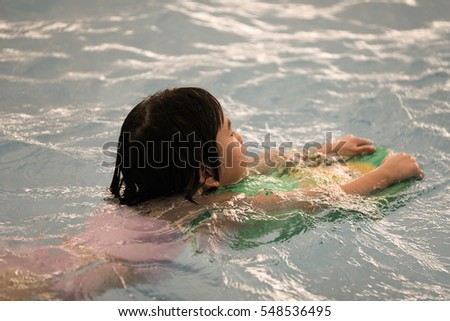 Employment Pregnant Women Small Pool Stock Photo 61273852 Shutterstock