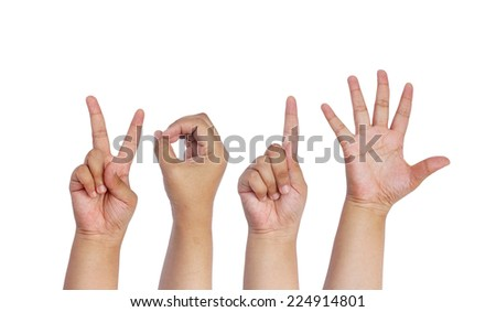 Children Hands Forming Number 2015 On a White Background. - stock photo