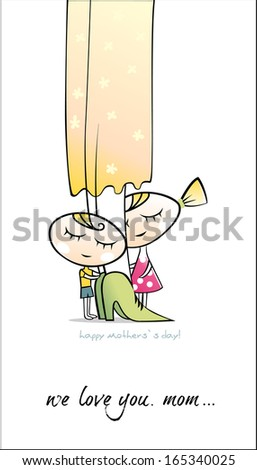 Children hug mom. Happy mother's day - stock photo