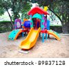 Children playground colorful - stock photo