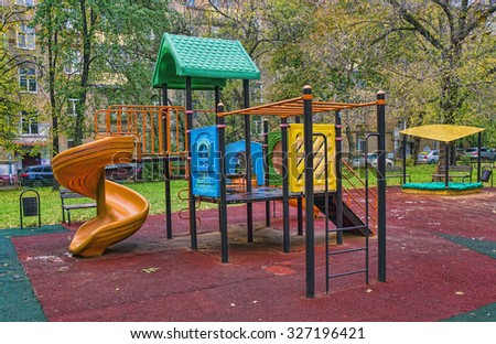 children playground in the yard in the fail