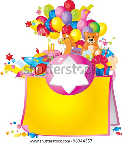 Children's holiday: toys, balloons, gift boxes, and  Frame for your text congratulations - stock photo