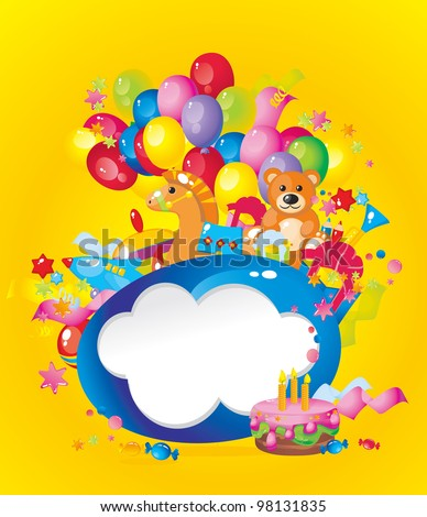 Children's holiday: toys, birthday cake, balloons, gift boxes, and  Frame for your text congratulations - stock photo