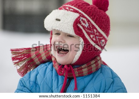 Children's laughter. - stock photo