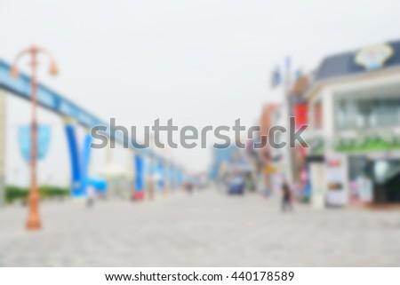 Children's playground at public park , Blur background  - stock photo