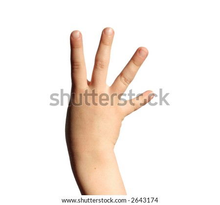 Stock Images similar to ID 2643172 - childs hand holding ...