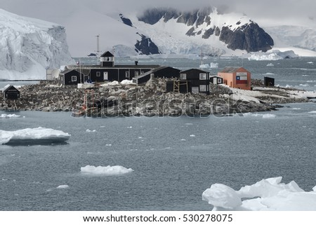 Chilean Antarctic Research base Gonzalez Videla. Situated on the Antarctic Peninsula at Paradise Bay. February 1, 2013 - Paradise Bay, Antarctic Peninsula