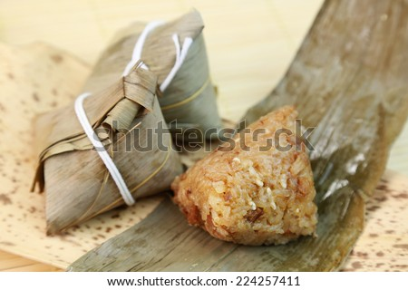 Chimaki /a rice dumpling wrapped in bamboo leaves - stock photo