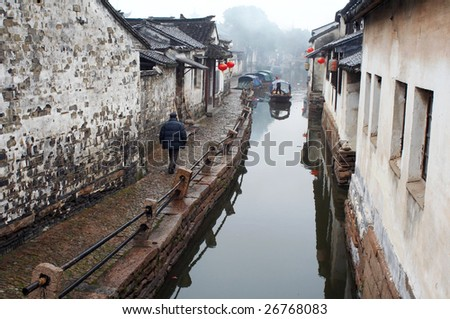 China/ancient water town/Zhouzhuang