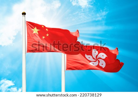 China and Hong Kong flags - stock photo