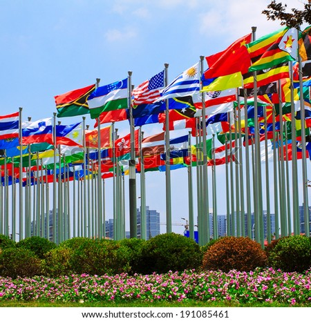 CHina and USA and  world national flags is flying  - stock photo